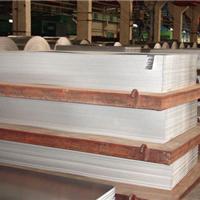 北方地区厂价供应3A21铝板2A12合金铝板