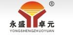 馆陶县永盛机械制造有限公司