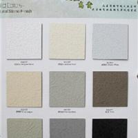 供应纯色石纹系列防火板