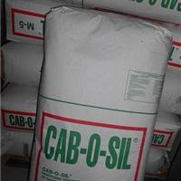 供应美国卡博特气相二氧化硅M5