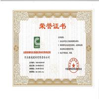 销售冀银通YT保温材料系列建筑墙体保温材料