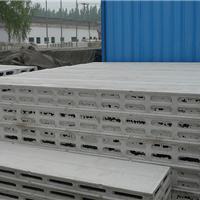供应 PGC五防轻质隔墙板 200型