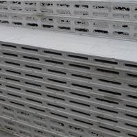 供应 PGC五防轻质隔墙板 100型墙板