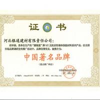 河北保温材料 供应冀银通保温材料 生产销售