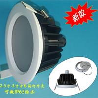 LED防水筒灯外壳7W、8W吉森新款套件