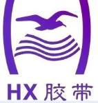 东莞市海翔胶粘制品有限公司