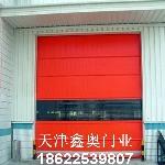 天津鑫奥门业有限公司