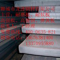 NM450耐磨钢板厂家价格