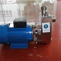 40WBZ13-18手提式小型不锈钢自吸泵