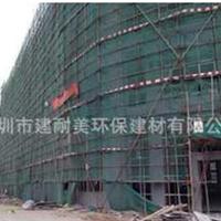 供应深圳屋面泡沫混凝土/厂房轻质混凝土