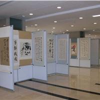 书画展览展板 字画宣传展板 摄影展画屏风