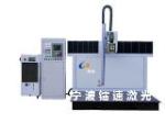 供应自动平面等离子熔覆设备 厂家直销