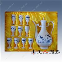 供应日用陶瓷自动酒具 景德镇陶瓷自动酒具