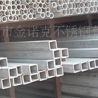 金诺克不锈钢有限公司