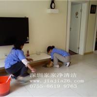 深圳家家净清洁、深圳开荒保洁、深圳清洁