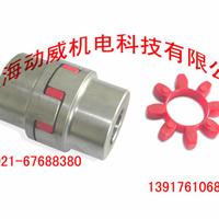 SA复盛空压机联轴器胶垫71141111-95010