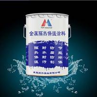 拓扑科技直销深圳广州金属纳米隔热保温涂料