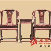 供应广东红木家具品牌永华红木沙发皇宫椅
