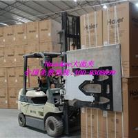 供应叉车属具冰箱夹,纸箱夹生产厂家