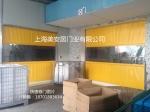 上海美安居门业有限公司