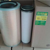 供应曼牌空气滤芯C24650-1