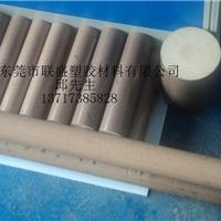 东莞市联盛塑胶材料有限公司