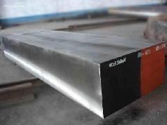 供应A-MAX模具钢材