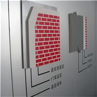 冀银通保温材料 无机活性保温材料系统构造