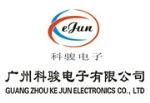 广州礼品丝印加工厂-广州科骏电子有限公司