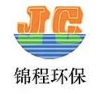 石家庄锦程环保有限公司