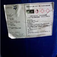 供应涂料润湿剂