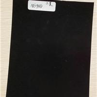 供应三菱 MS-9002 PPE薄膜