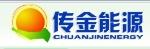 上海(传金)能源科技有限公司