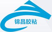 东莞市锦昌胶粘制品有限公司