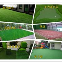北京便宜假草坪批发厂家