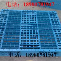 新疆塑料托盘有限公司