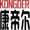 东莞康帝尔工业材料有限公司