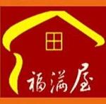 武义福满屋门业销售有限公司