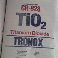 供应科美基钛白粉CR828
