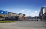扬州开元环境艺术工程有限公司