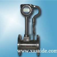 供应氢气流量计技术参数