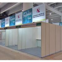 2014最新广交会展位 国际通用6063标摊材料