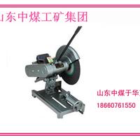 供应J3GY-LD-400A砂轮切割机