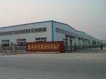 慈溪市观海日晟通信设备厂