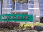 拓柔电缆(上海)有限公司