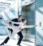 西安西尼电梯有限公司