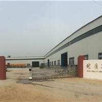 郑州恒龙机械设备有限公司