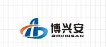 深圳市博兴安科技有限公司
