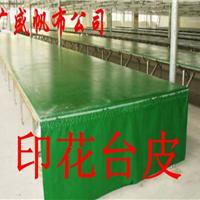 供应台皮布印花台皮绿色印花台皮布