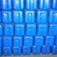 供应耐火材料浆料用分散剂